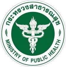 สำนักงานสาธารณสุขจังหวัดน่าน รับสมัครพนักงานกระทรวงสาธารณสุขทั่วไป 24 อัตรา
