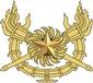 เปิดรับสมัครสอบเข้าเป็นนักเรียนเตรียมทหาร ประจำปี 2562