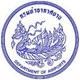 กรมท่าอากาศยานเปิดรับสมัครสอบเป็นพนักงานราชการ 178 อัตรา ตั้งแต่วันที่ 4 - 13 ตุลาคม 2560