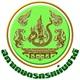 สำนักงานสภาเกษตรกรแห่งชาติ เปิดรับสมัครสอบบรรจุเป็นพนักงาน 31 อัตรา ตั้งแต่วันที่ 27 พฤศจิกายน - 19 ธันวาคม 2560