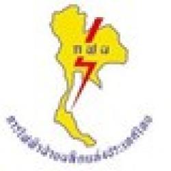 การไฟฟ้าฝ่ายผลิตแห่งประเทศไทย (กฟผ.) เลื่อนเปิดรับสมัครสอบบรรจุเป็นพนักงานปี 2563