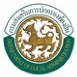 องค์การบริหารส่วนจังหวัดชลบุรี เปิดรับสมัครสอบเป็นพนักงาน 88 อัตรา