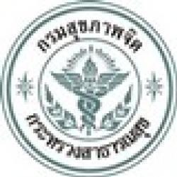 โรงพยาบาลศรีธัญญา กรมสุขภาพจิต เปิดรับสมัครสอบเป็นพนักงาน 24 อัตรา