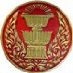 สำนักงานเลขาธิการสภาผู้แทนราษฎรเปิดสมัครสอบรับราชการ 36 อัตรา ตั้งแต่วันที่ 22 มกราคม - 9 กุมภาพันธ์ 2561