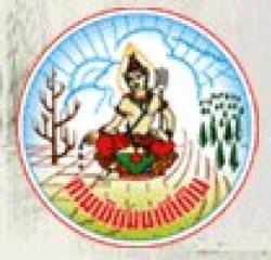 กรมพัฒนาที่ดิน เปิดรับสมัครสอบเป็นพนักงานราชการ 43 อัตรา ตั้งแต่วันที่ 27 พฤศจิกายน - 1 ธันวาคม 2560