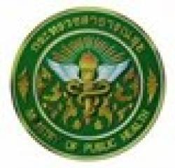 โรงพยาบาลราชวิถี เปิดรับสมัครเป็นพนักงานราชการทั่วไป 24 อัตรา
